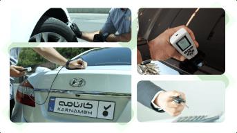 بلاگ کارنامه، بلاگ تخصصی خودرو